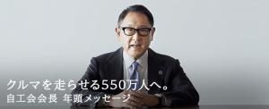 jikokai_①675_275
